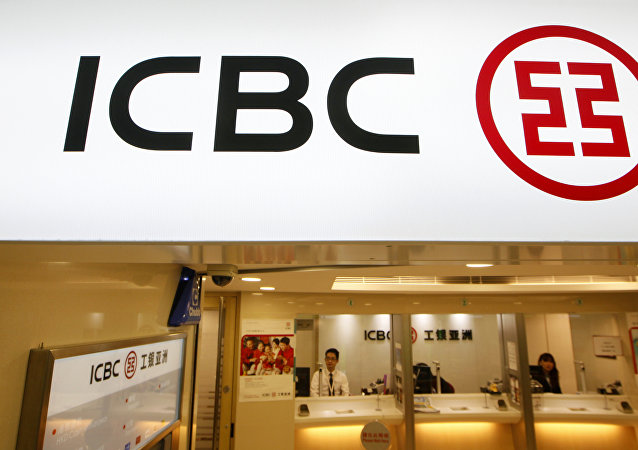 中國工商銀行進入「全球品牌價值」排名10強