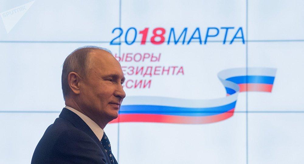 俄中选委:截至1月底普京竞选活动已花费近130万美元