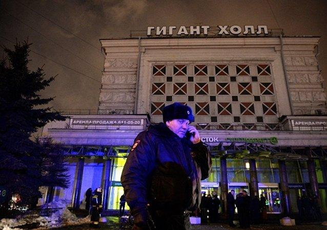 俄侦委:将调查圣彼得堡商店爆炸事件的所有可能原因