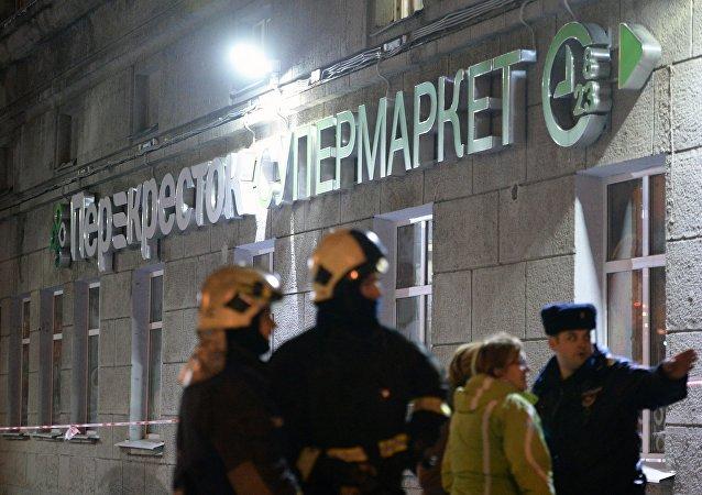 """俄罗斯联邦安全局扣押在圣彼得堡""""十字路口""""连锁超市放置炸弹的犯罪分子"""