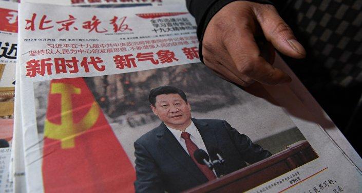 中国将迎2004年后首次修宪