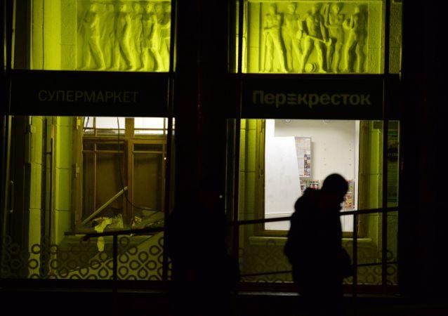 俄法院裁定将圣彼得堡超市爆炸案嫌疑人进行羁押
