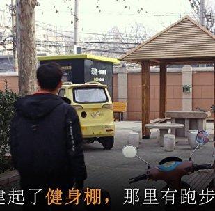 在中國建起了健身棚