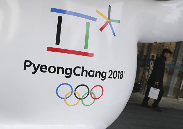 韓朝開始舉行會談討論朝鮮藝術團參奧