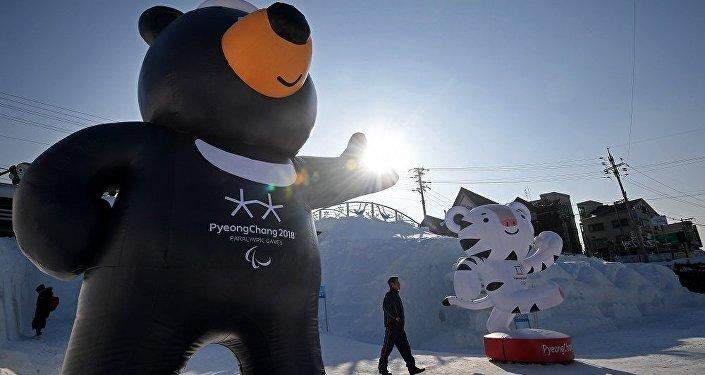 朝韓就有關朝鮮運動員參加平昌冬奧會達成共識