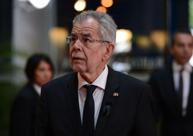 奧地利總統就蘇聯英雄紀念碑遭褻瀆向俄大使表示遺憾