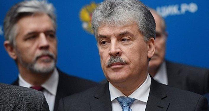 俄共候选人成功登记为俄罗斯总统候选人