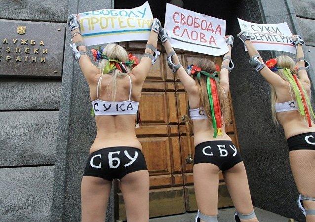 """乌克兰女权组织""""费曼""""(Femen)(资料图片)"""