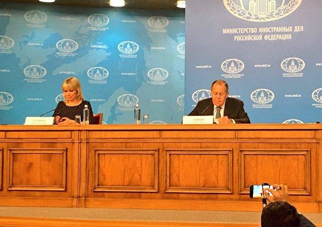 Пресс-конференция Лаврова