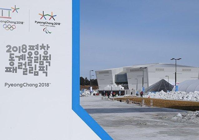 朝鲜有意派运动员参加平昌冬残奥会
