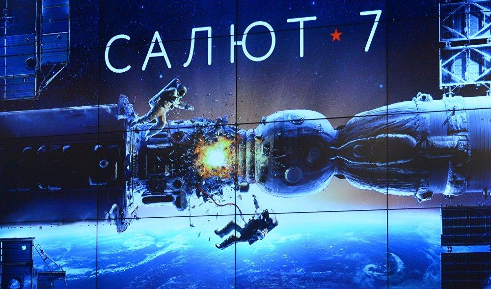 《太空救援》——俄式文藝太空片在中國圈粉