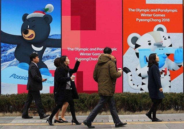 朝鮮計劃派遣230人規模後援團參加平昌冬奧會