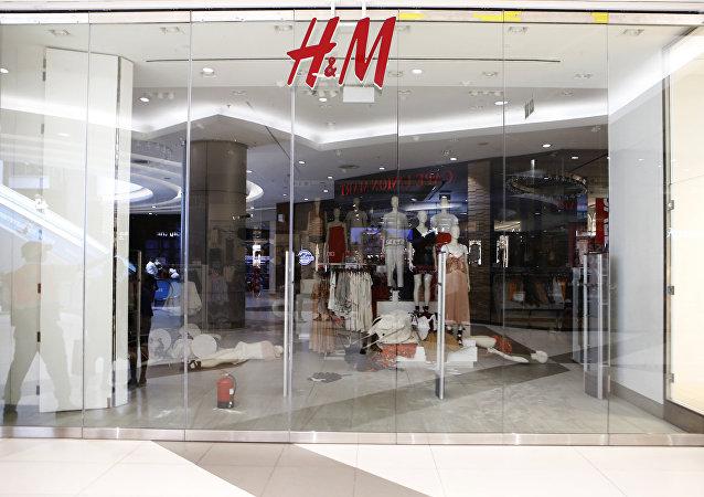 H&M总裁谈号召停止消费的危险后果