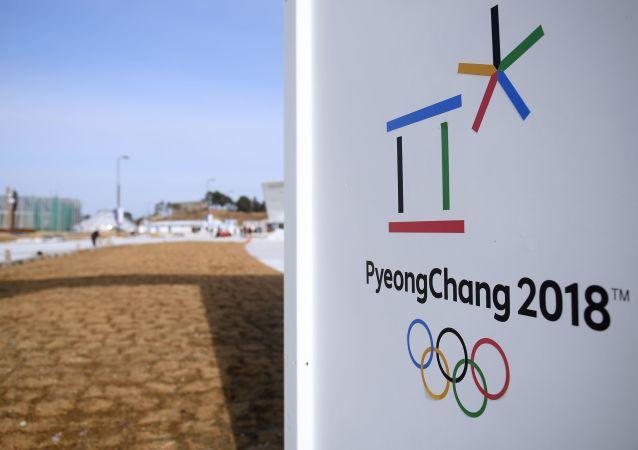 不少奥运会观众因比赛改期要求退票