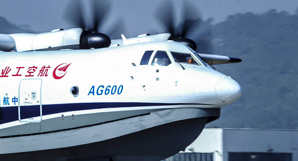 China's home-grown AG600, the world's largest amphibious aircraft in production