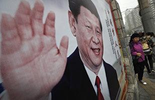 俄专家:《人民日报》撰文指出中国的未来发展方向
