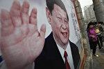 """华媒:中国国家主席8日将向外国友人颁授首枚国家""""友谊勋章"""""""