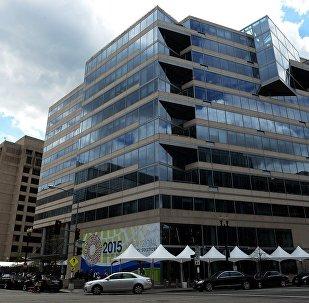 國際貨幣基金組織(華盛頓)