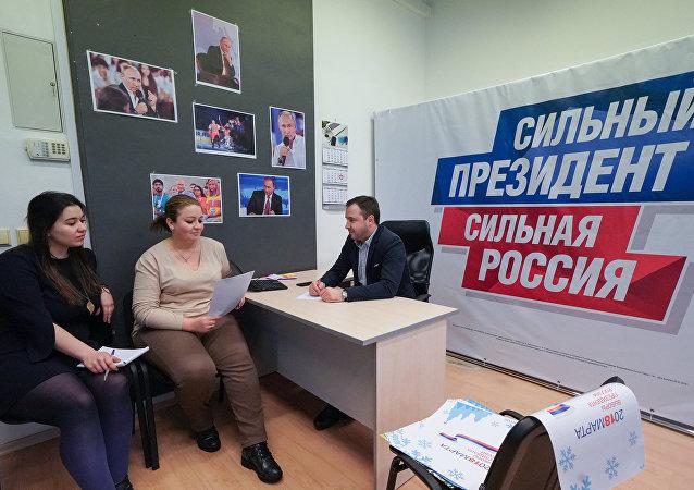 俄總統選舉預期投票率將超過80%