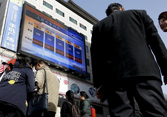 中国将继续稳步推进人民币汇率形成机制改革