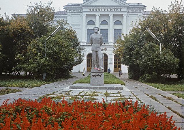 俄罗斯托木斯克国立大学