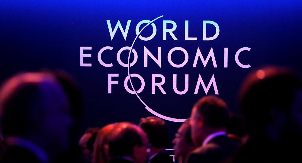 达沃斯世界经济论坛