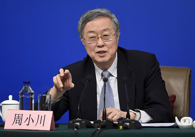 Governor of the People's Bank of China Zhou Xiaochuan