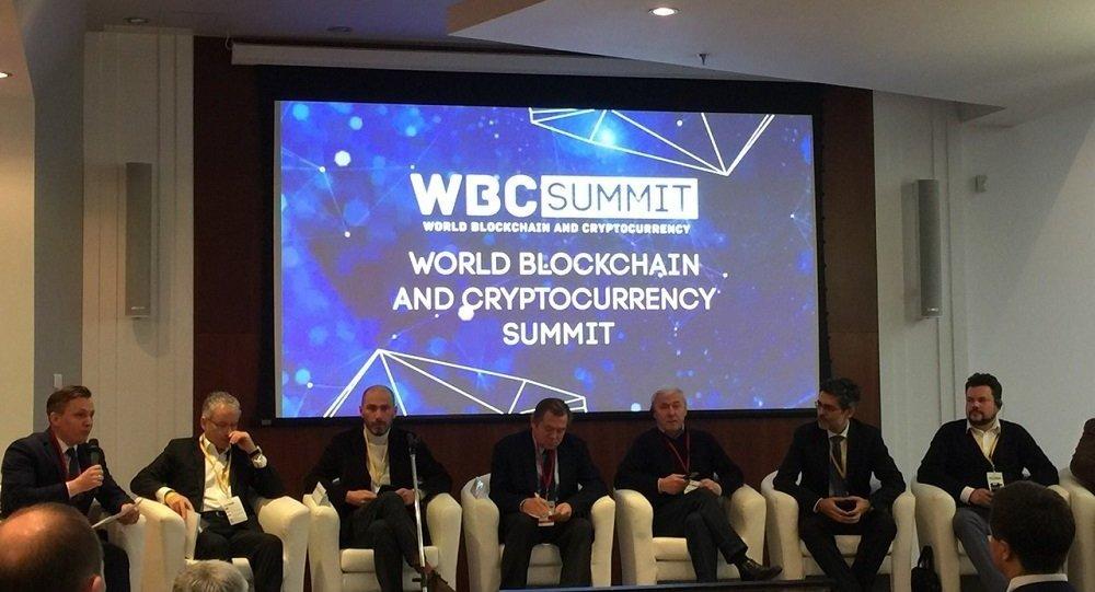莫斯科数字货币区块链峰会