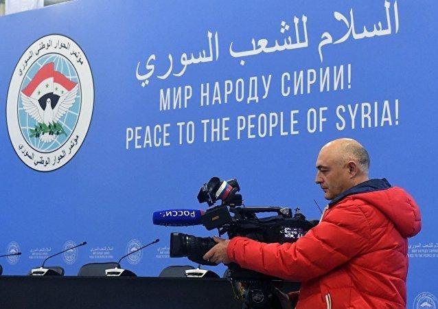 叙利亚全国对话大会