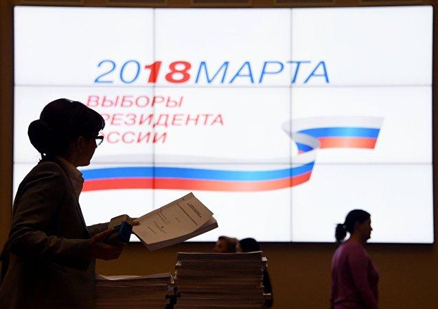 俄中选委将审查与俄共总统候选人瑞士银行账户有关的情况