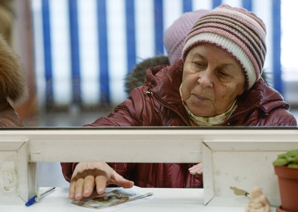 俄罗斯退休人员在俄罗斯邮政局分所领取退休金