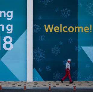 朝鮮參加2018年平昌冬奧會作為未來和平的信號