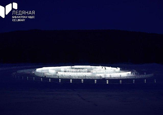 中國民眾積極參與貝加爾湖冰雪圖書館心願牆製作