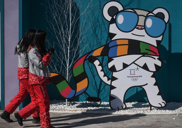 平昌冬奧組委不會向伊朗代表團贈送三星手機