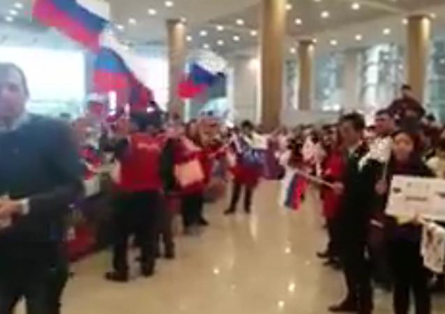 球迷們在俄羅斯冰球手抵達首爾機場時唱起俄羅斯國歌