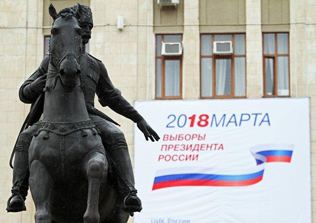 俄議員稱將有1300多名國際觀察員監督俄總統選舉