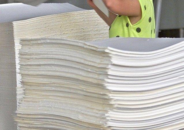 俄擬年底前與中國投資商簽署遠東地區制漿造紙企業建造項目約束性協議