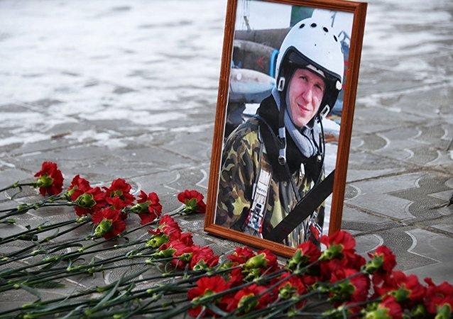 普京23日將把追授俄軍飛行員菲利波夫的金星勳章轉交其家人