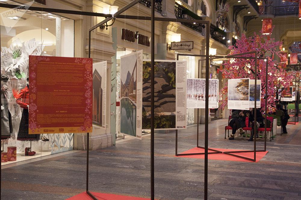 古姆商場喜迎中國新年活動上的中國攝影作品展覽
