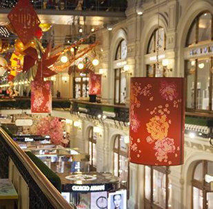 莫斯科古姆商场喜迎中国新年