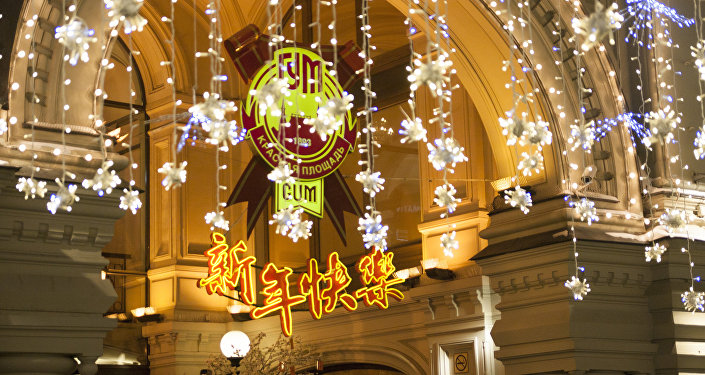 古姆商场迎接中国新年活动的主题装饰