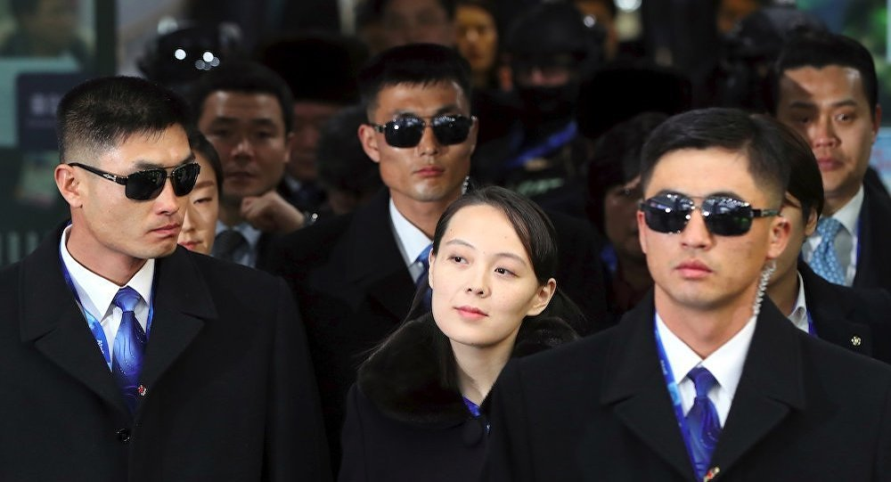 朝鲜领导人金正恩的胞妹金与正访问