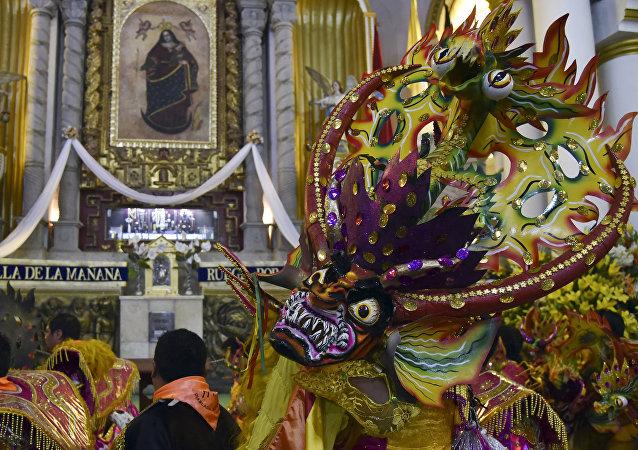 玻利维亚狂欢节