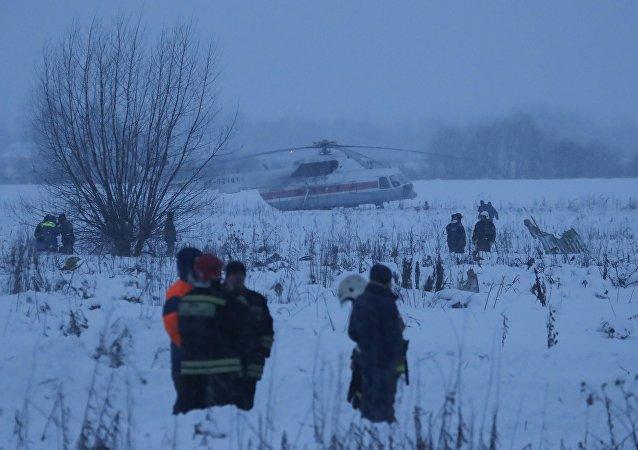 安-148飞机坠毁