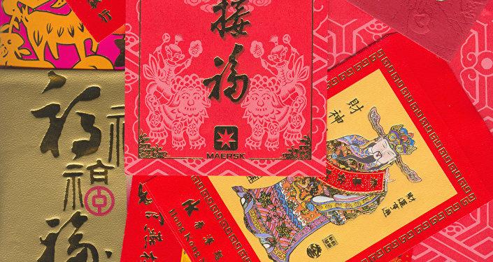 红包和春节:什么是新的?