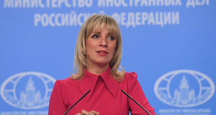 俄罗斯外交部新闻司司长马丽亚·扎哈罗娃
