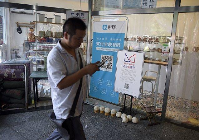 中国出台金融控股公司监管新规