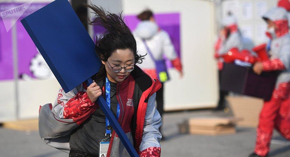 韓國江陵奧林匹克公園