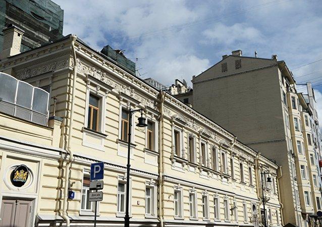 荷蘭駐俄大使館