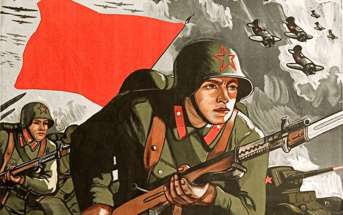 苏联红军海报